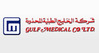 Gulf Medical Co. Ltd.  - Partner von Berner International